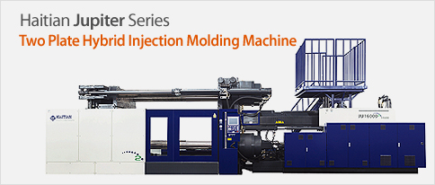 Two Plate Hybrid Injection Molding Machine