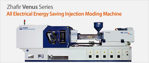All Electrical Energy Saving Injection Moding Machine
