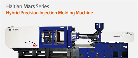 Hybrid Precision Injection Molding Machine